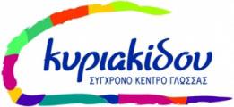 kyriakidousuxxrono